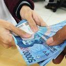 Cara Paling Efektif Berantas Politik Uang Menurut Peneliti Perludem
